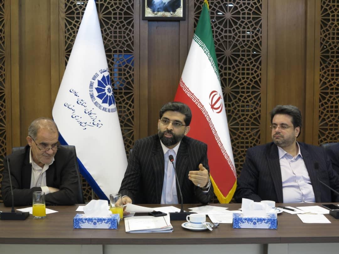 سفر دکتر مقیمی معاون امور صنایع وزارت صنعت معدن و تجارت به اصفهان 6 تیر 98
