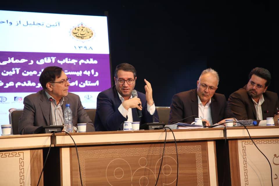 سفر وزیر صنعت معدن و تجارت به اصفهان 30 شهریور 98