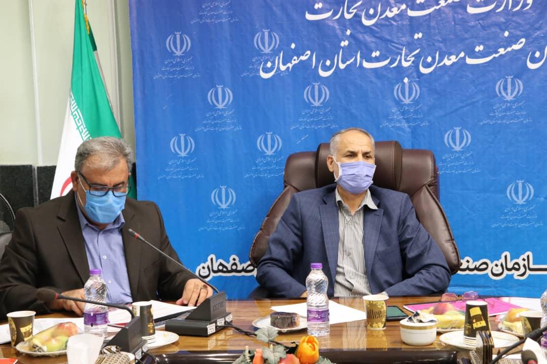 سفر یکروزه سرپرست اداره کل امور استانهای وزارت صمت به اصفهان